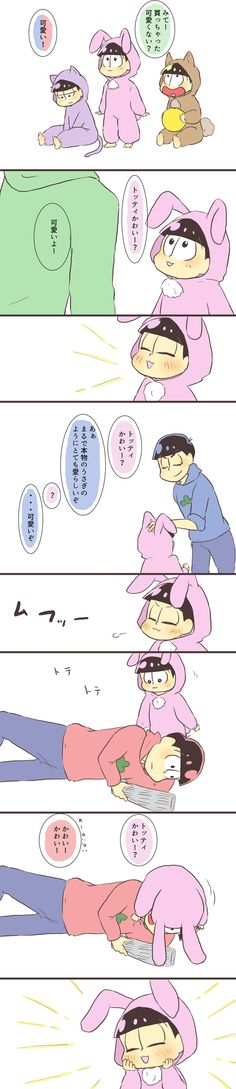 IT'S A LITTLE WITTLE TODOMATSU BUNNY AND HE'S SO CUTE AND HE WANTS ATTENTION AND HE WANTS TO BUG OSO AND IT'S SO CUTE- *ramblings continues into an incoherent rant*