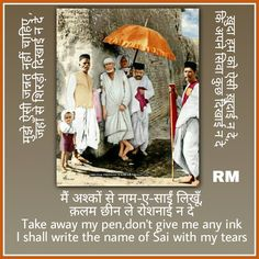 Ram Wallpaper, Sai Baba Photos, Om Sai Ram, Love Life, Good Day, Places To Visit, Give It To Me, God, Painting