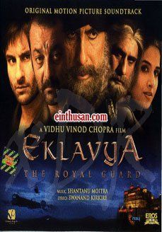 Eklavya: The Royal Guard Hindi Movie Online - Amitabh Bachchan, Sharmila Tagore, Sanjay Dutt and Saif Ali Khan. Directed by Vidhu Vinod Chopra. Music by Shantanu Moitra. 2007 ENGLISH SUBTITLE