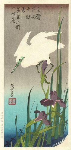 ARTMEMO Hiroshige - Aigrette et iris