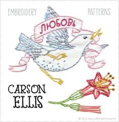 Carson Ellis Embroidery Patterns