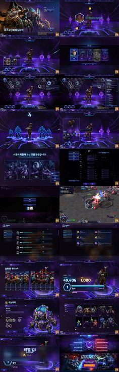 Heroes of the Storm H2 College, focused game development education on a nonprofit ...