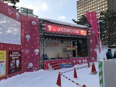 【特集記事】第69回さっぽろ雪まつり2018 もくじ J:COMひろば テレビ塔のすぐ下、大通公園西1丁目には…#さっぽろ雪まつり #sapporo #snowfest #2018