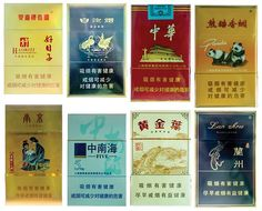 Convenience Store, Calendar, Packaging, Holiday Decor, Aesthetics, Chinese, Antiquities, Convinience Store, Wrapping