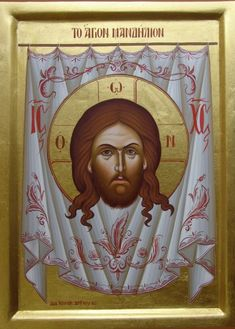 Christ | ICON PAINTING WORKSHOP J.VEGKOS M.KILLET