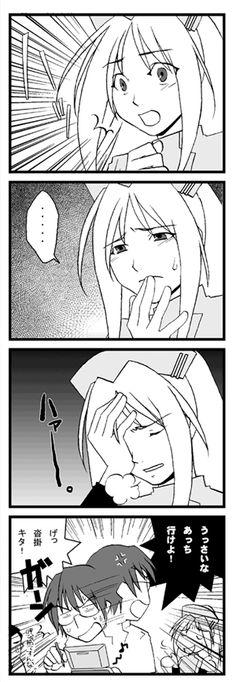 So many feels Angie? Trauma Center, Anime Couples, Feels, Fandoms, Tumblr, Games, Gaming, Toys, Fandom