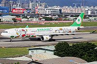 Eva Air (TW) Airbus A330-302 B-16331 aircraft, painted in ''Hello Kitty With Magic Stars'' special colours Oct. 2011, skating at Taiwan Taipei Songshan Commercial & Millitary Airport. 05/10/2016.