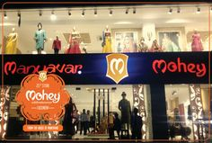 25th store already! Mohey has butterflies in its stomach as it opens doors to the whole wide world. Enjoy!