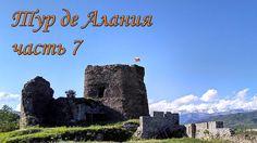 Тур де Алания ч.7 Южная Осетия. Цхинвал, Церковь Святой Богородицы, Тирс...