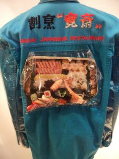 Kansai Yamamoto sushi coat detail.