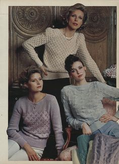 1984-xx-xx Montgomery Ward Christmas Catalog P231