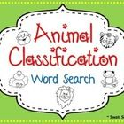 Animal Classification Word Search includes word searches on  Vertebrates  -birds, fishes, amphibians, mammals, reptiles Invertebrates - insects, an...