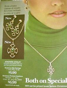 1973 Avon Baroness