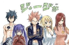 FT main characters | Fairy Tail | Gray, Wendy, Natsu, Lucy, Erza
