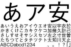 中ゴシックBBB   フォント製品   株式会社モリサワ