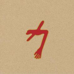 Swans – The Glowing Man Download Zip Free Album…
