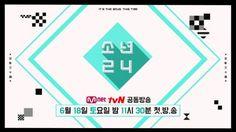 "Mnet reveals new boy group survival show ""BOYS 24"" - http://www.kpopvn.com/mnet-reveals-new-boy-group-survival-show-boys-24/"
