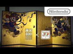 A Super Japanese Screen Painting Featuring Mario And Luigi As Gods - Neatorama Super Mario Brothers, Super Mario Bros, Japanese Screen, Mario And Luigi, Art Memes, Painting Videos, Pixel Art, Videogames, Nintendo