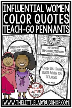 Your students and you will enjoy displaying these Women's History Month Quotes Coloring Posters Teach-GO Pennants™️. The Womens History Month Bulletin Board Posters are perfect for having your students focus on influential women of history and today. Perfect for 3rd grade, 4th grade and home schooling classrooms. #womenshistorymonthquotes #womenshistorymonthbulletinboard