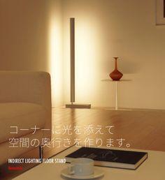 簡単設置の間接照明 (リビング)