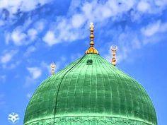 Madina, Reality Quotes, Islamic, Taj Mahal