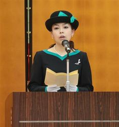 Princess Yoko of Mikasa