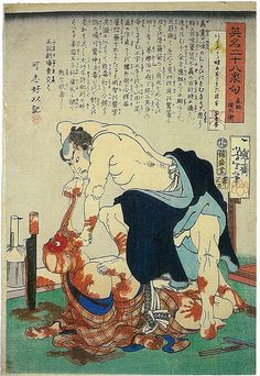 ukiyo-e tukioka yositosi bloody warriors musha bizarre beauty biolence japan Japanese Woodcut, Kuniyoshi, Samurai Art, Japanese Painting, Japanese Prints, Japan Art, Japanese Culture, Woodblock Print, Traditional Art