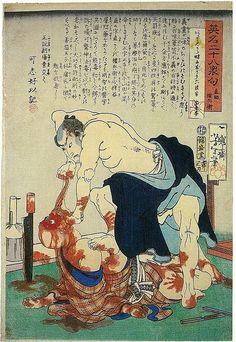 Tukioka yositosi-naosukegonbei - 月岡芳年 - Wikipedia