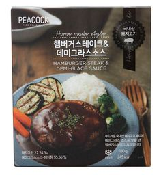 [PEACOCK] 마트 pb상품 중 맛, 패키지 모두 내기부인 피코크 | 인스티즈 Food Packaging, Packaging Design, Pop Design, Photo Retouching, Food Photo, Cool Designs, Bakery, Brunch, Menu