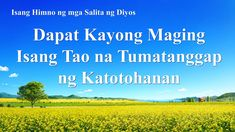 Tagalog Christian Song With Lyrics Praise Songs, Worship Songs, Tagalog, Christian Songs, Song Lyrics, Music, Musica, Musik, Music Lyrics