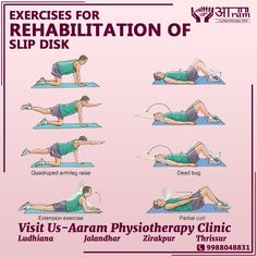 Home - Aaram Physiotherapy Clinic Slipped Disc Exercises, Herniated Disc Lower Back, Physical Therapy Exercises, Degenerative Disc Disease, Workout Routine For Men, Spine Health, Lower Back Exercises, Sciatica Pain, Rotator Cuff