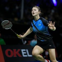 Gronya Somerville, was born on 1995 in Melbourne, she got an attention in the world badminton Australian representative at Uber Cup in W. Badminton Racket, Tennis Racket, Racquet Sports, Rackets, Going Crazy, Biography, Health Fitness, Qing Dynasty, Arya