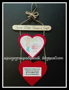 Valentine's Day Crafts For Kids, Fathers Day Crafts, Valentine Day Crafts, Art For Kids, Valentines, Craft Stick Crafts, Preschool Activities, Diy And Crafts, Kindergarten