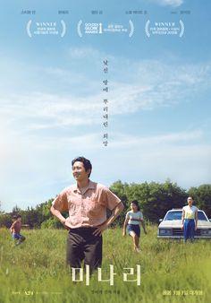 2020 Movies, Hd Movies, Film Movie, Movies To Watch, Movies Online, Movies And Tv Shows, Films, Korean Drama Movies, Love Film