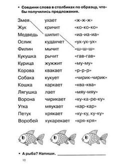 die 40 besten bilder von russisch schreiben sprachen russisch lernen und grammatik. Black Bedroom Furniture Sets. Home Design Ideas