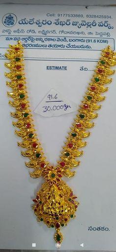 Gold Jhumka Earrings, Gold Bridal Earrings, Jewelry Design Earrings, Gold Earrings Designs, Gold Jewellery Design, Bridal Jewellery, Necklace Designs, Gold Jewelry, Ruby Necklace