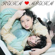 Ruka Tensho & Asuka Amane