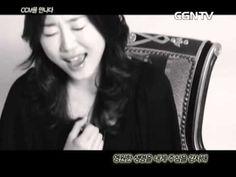 ▶ 천번을 불러도 - 주리 2집 - YouTube