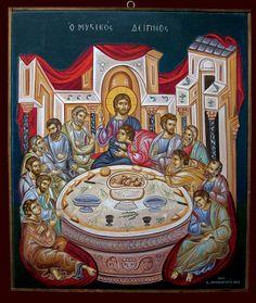 The Mystical Supper, medium icon - Ancient Faith Publishing Byzantine Icons, Byzantine Art, Religious Icons, Religious Art, Workshop Icon, Feast Of Corpus Christi, Holy Thursday, Life Of Christ, Jesus Christ
