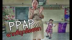 Popular Right Now - Thailand : ครนกเลก   เพราะครยกมอผดขาง ฉากนเลยถกตดออก http://www.youtube.com... http://ift.tt/2dGm6Vf