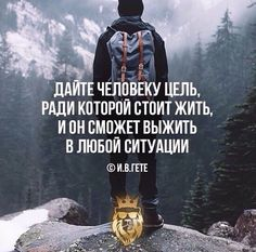 Time for motivational quotes by motivation077 #motivation#мотивация#успех#жизнь#motivationalquotes#мотивациянакаждыйдень#мотивациякаждыйдень#цельжизни#цель