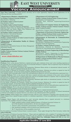Books for mpsc civil engineering prelim and mains exam mpsc east west university job circular online apply 2018 ewubd fandeluxe Choice Image