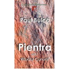 Primul volum din Colecția Hyperboreea și cea mai recentă carte a autorului Paul Buică Ebooks, Baseball Cards, Mai