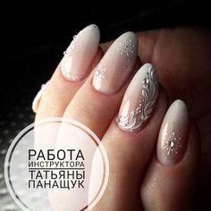 17 Wedding Nails For Bride Acrylic Stiletto Xmas Nails, Holiday Nails, Christmas Nails, Fancy Nails, Love Nails, Pretty Nails, Bride Nails, Wedding Nails, Gel Nail Art