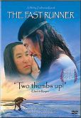 Zacharias Kunuk's art-house hit The Fast Runner comes to DVD with a widescreen anamorphic transfer that preserves the original theatrical aspect ratio of 1.85:1. The Inuit soundtrack is rendered in Dolby Digital 5.1. English subtitles are accessible.