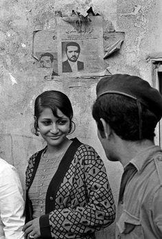 حب. أحد مخيمات اللاجئين الفلسطينيين في لبنان. ١٩٧٢ Love. From a camp for the Palestinian refugee in Lebanon. 1972  Amor. De un campo de los refugiados palestinos en el Líbano. 1972