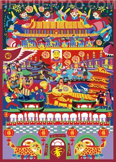 Happy Chinese New Year! on Behance