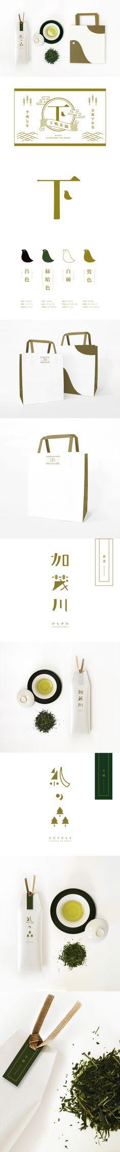 SHIMOGAMO TEA HOUSE Branding Design by Nana Nozaki http://nananozaki.com/2015/shimogamo-tea-house.html