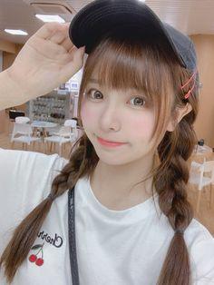Cute Japanese Women, Cute Korean Girl, Korean Aesthetic, Japan Girl, Asia Girl, Cute Anime Couples, Pretty People, Cute Girls, Hairstyle