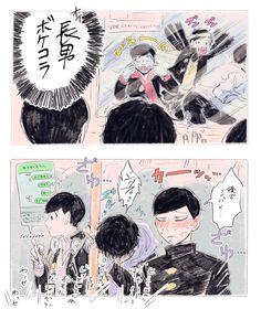 【妄想】むつごの通学スタイル (高校時代)